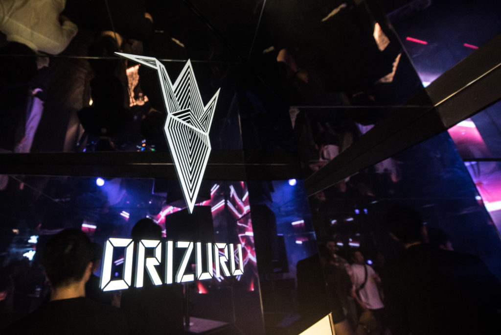 ORIZURU logo 02